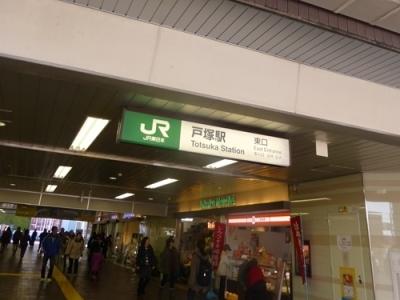 P1150301.JPG